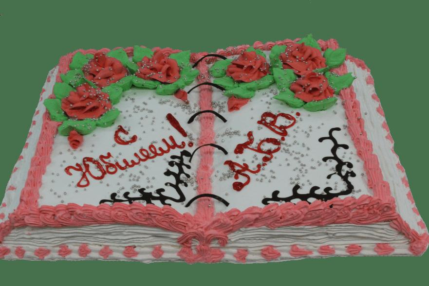 Торт Книга